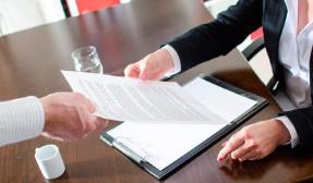 Как заполнить документ по форме банка