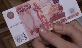 Можно ли в банке разменять крупные деньги?