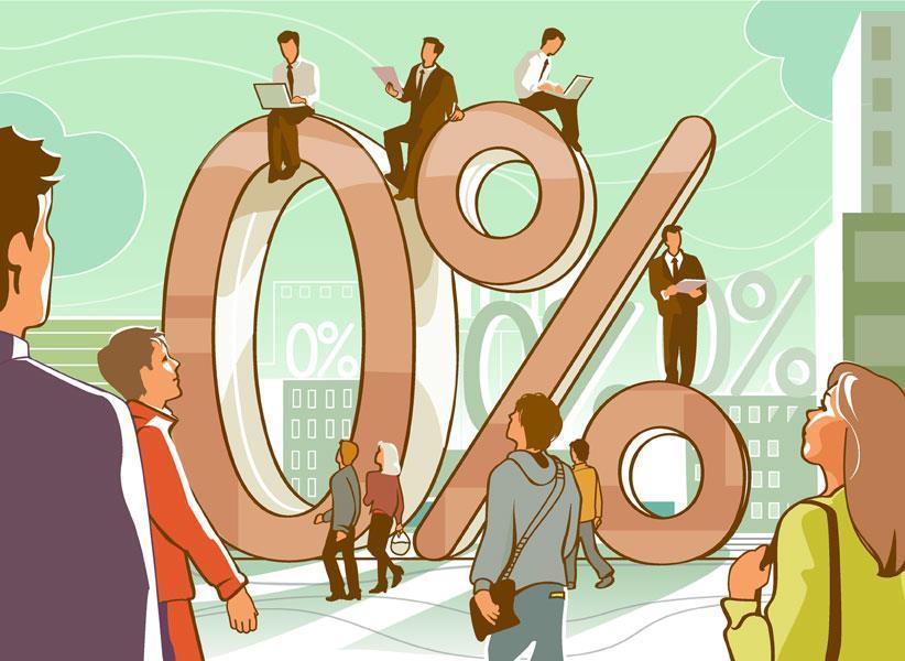 Люди и экономика