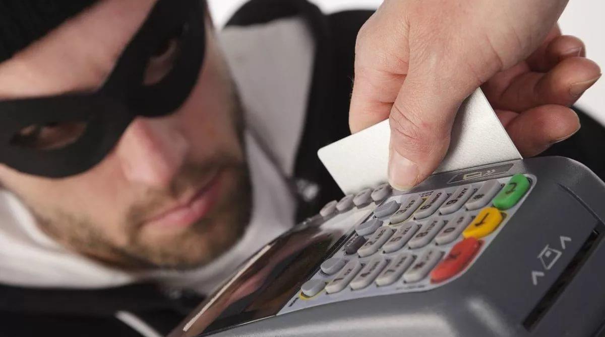 Как защитить кредитную карту от мошенников?