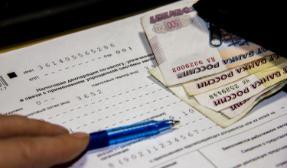 Справка 3-НДФЛ — декларирование доходов