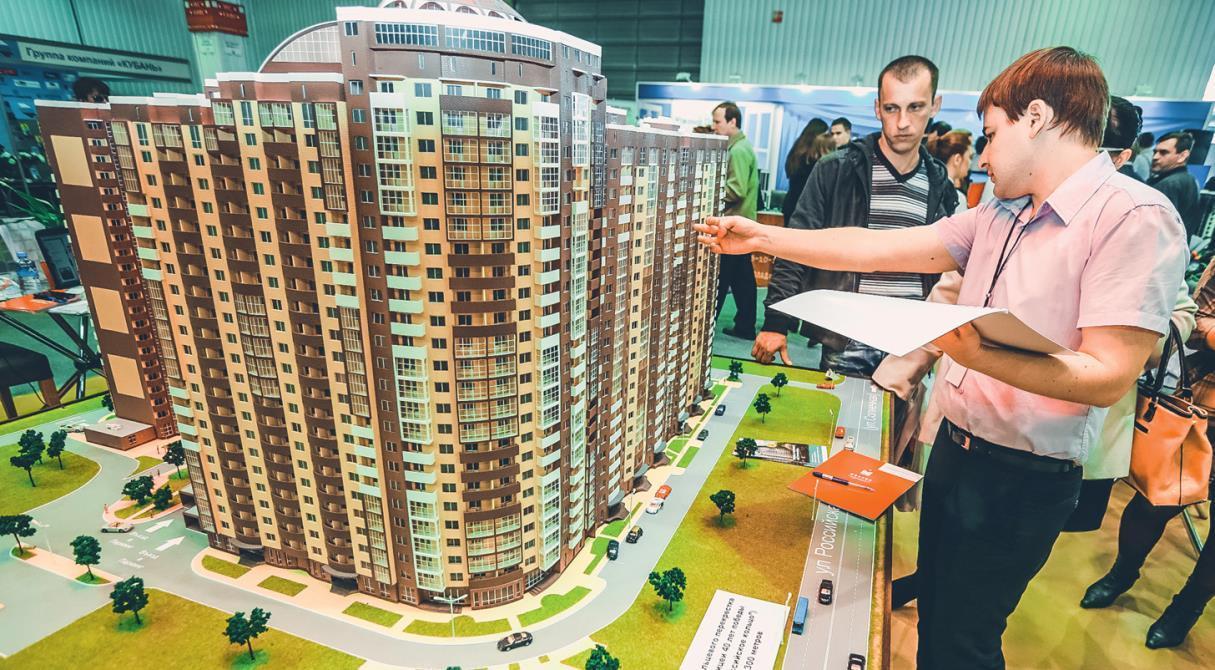 «Первичка» нерезиновая: где покупать жильё, когда закончатся новые квартиры?