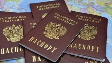 Не ждите штрафа. До 31 декабря надо поменять паспорт и права