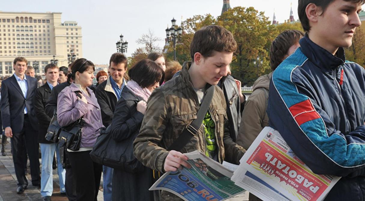Бес паники. В России нет взрывного роста безработицы