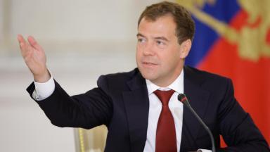 Пришло время. Дмитрий Медведев напомнил о четырёхдневке