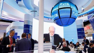 Быть ли экосистеме ВТБ? Второй банк России прокомментировал покупку «Яндекса»