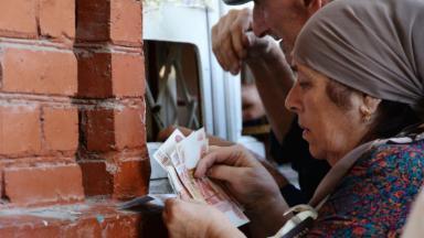 Из России...с пенсией. Граждане СНГ получат трудовые пенсии