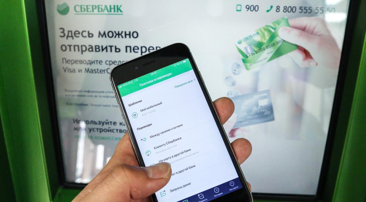 Бросил вызов ЦБ? Сбербанк планирует подключить ещё два банка к переводам денег по телефону