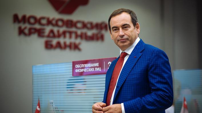 Почём активы ГК «Регион»? МКБ планирует купить у холдинга банки «Веста» и Руснарбанк
