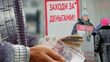 «Фактически это мошенники». Миронов призвал ликвидировать «быстрые займы»