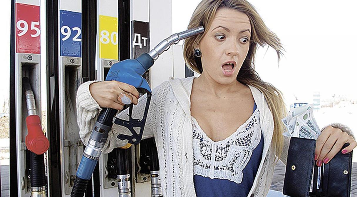 Лёд тронулся. В Минэнерго разрешат импорт дешёвого бензина