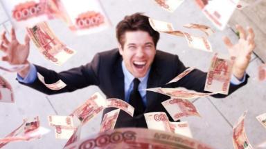 «Сбер» разыгрывает 3 000 000 рублей. Банк запустил необычную акцию