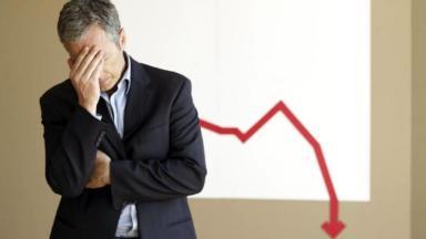 Ставки «вблизи дна». Сбербанк даёт вкладам неутешительный прогноз