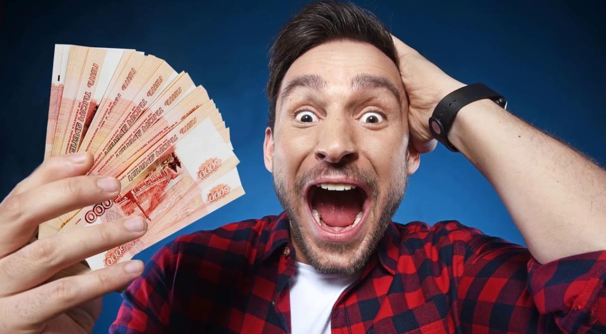 Банки раздают деньги. 50 победителей получат по 50 000 рублей
