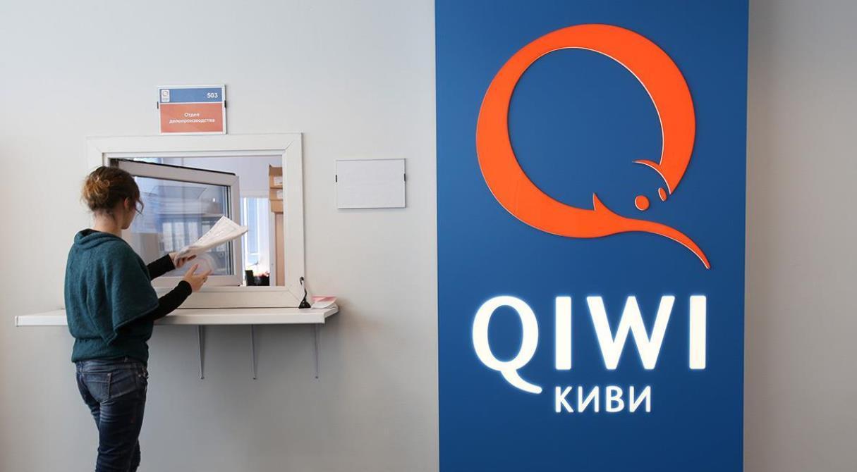 Без Amazon и Steam. ЦБ ограничил переводы за границу для QiWi Банка