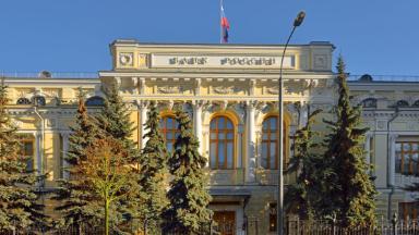 Банковская дюжина. ЦБ пополнил список системно значимых банков