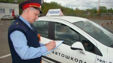 Это не учения. ГИБДД ужесточает экзамен на водительские права