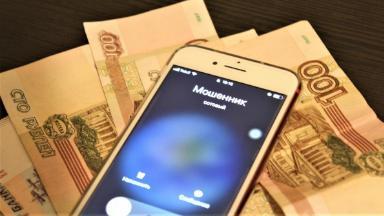 Не доверяй и проверяй: как телефон сможет определить номер мошенника