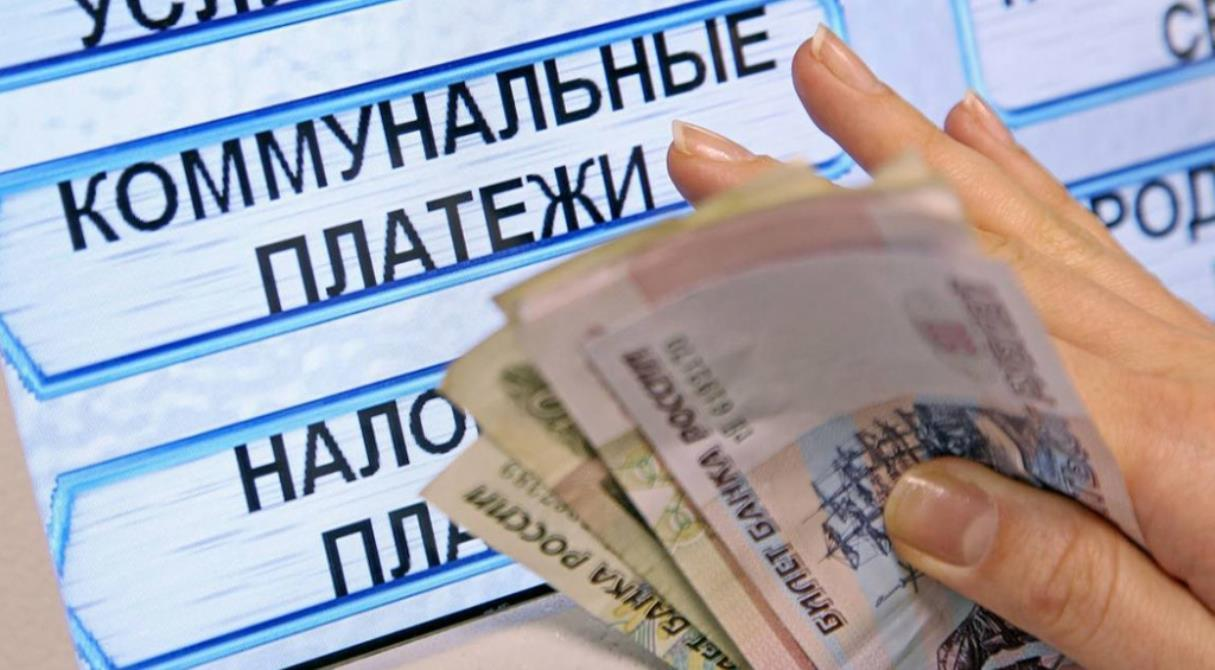 Не вы им, а они вам. Как заработать на комиссиях при оплате ЖКХ в банке?