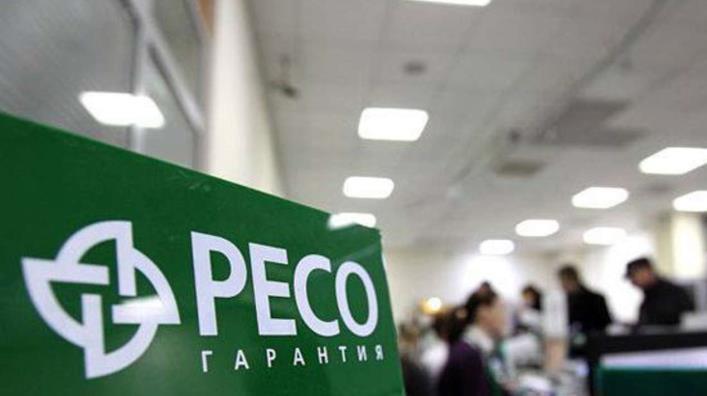 Крупнейшая страховая компания «РЕСО-Гарантия» снизила цены на полисы ОСАГО