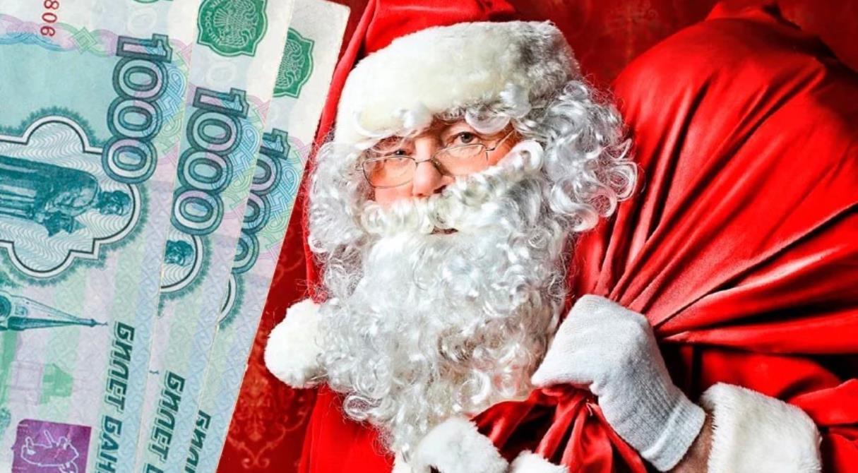 Фокусы Деда Мороза с банковскими депозитами