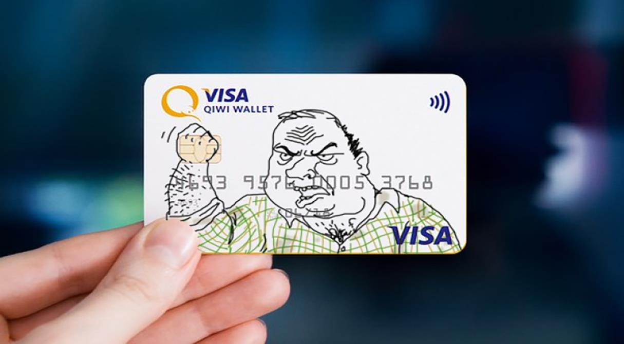 Карта – виртуальная, деньги – реальные. Как снимать наличные с QiWi-кошелька