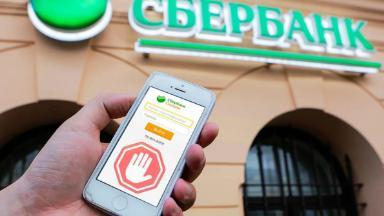 Готовится масштабная атака: хакеры могут перехватывать SMS и входить в онлайн-банки