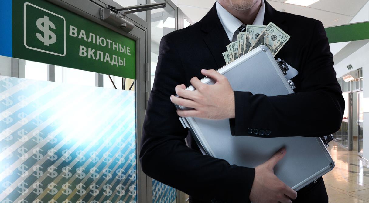 займу 1600000 руб в банке