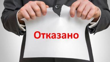 Обидел старушку – откажут в кредите. Когда китайские социальные рейтинги начнут вводить в России?