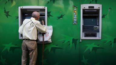 Встречайте во всех банкоматах страны. Новая функция мгновенных переводов