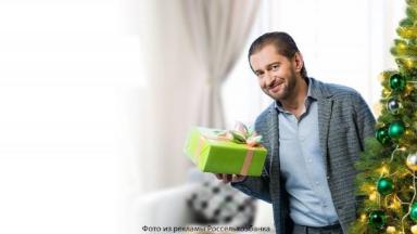 Сказочные новогодние вклады. Как можно заработать на предпраздничных акциях?