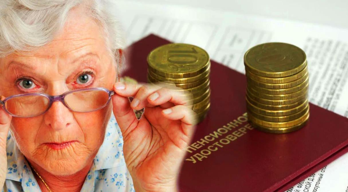 С 1 августа трём категориям пенсионеров повышают выплаты