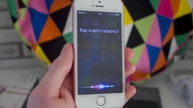 Теперь и Siri делает это: голосовой помощник научился переводить деньги