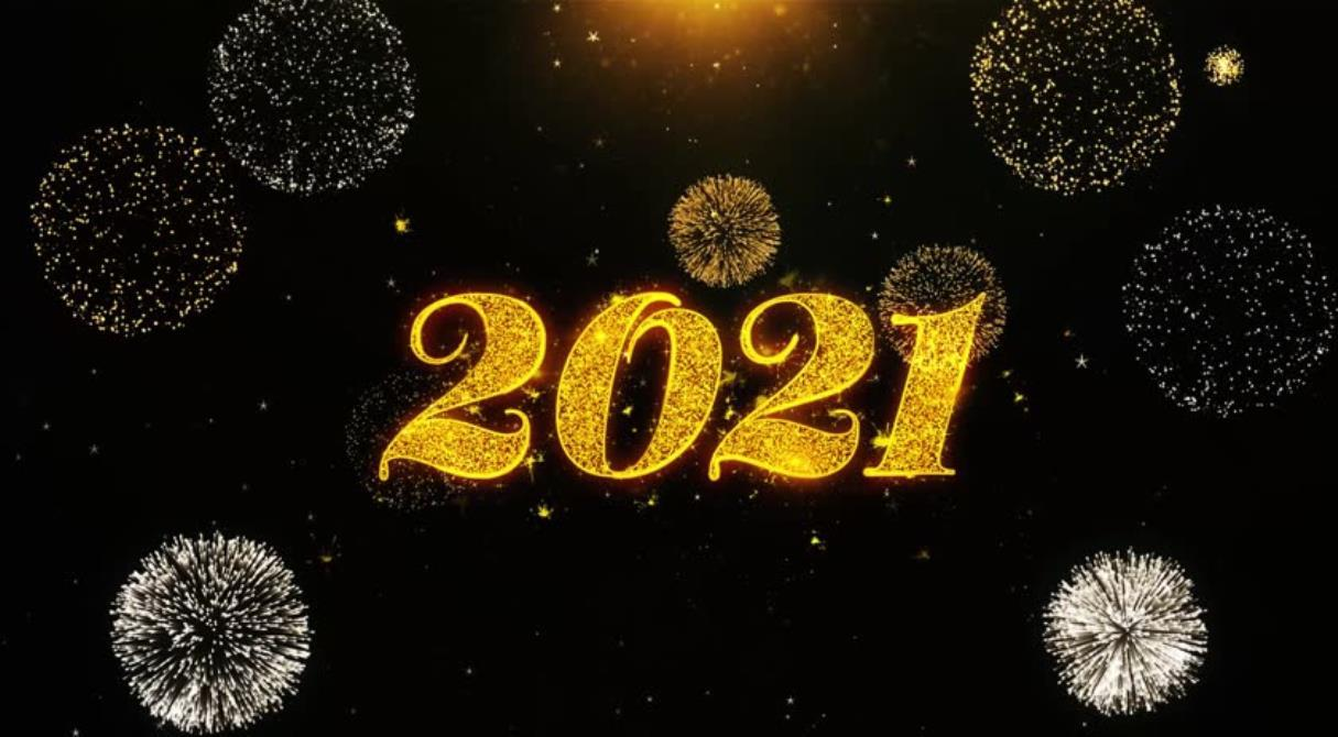 Что год грядущий нам готовит. Изменения в законах на 2021 год