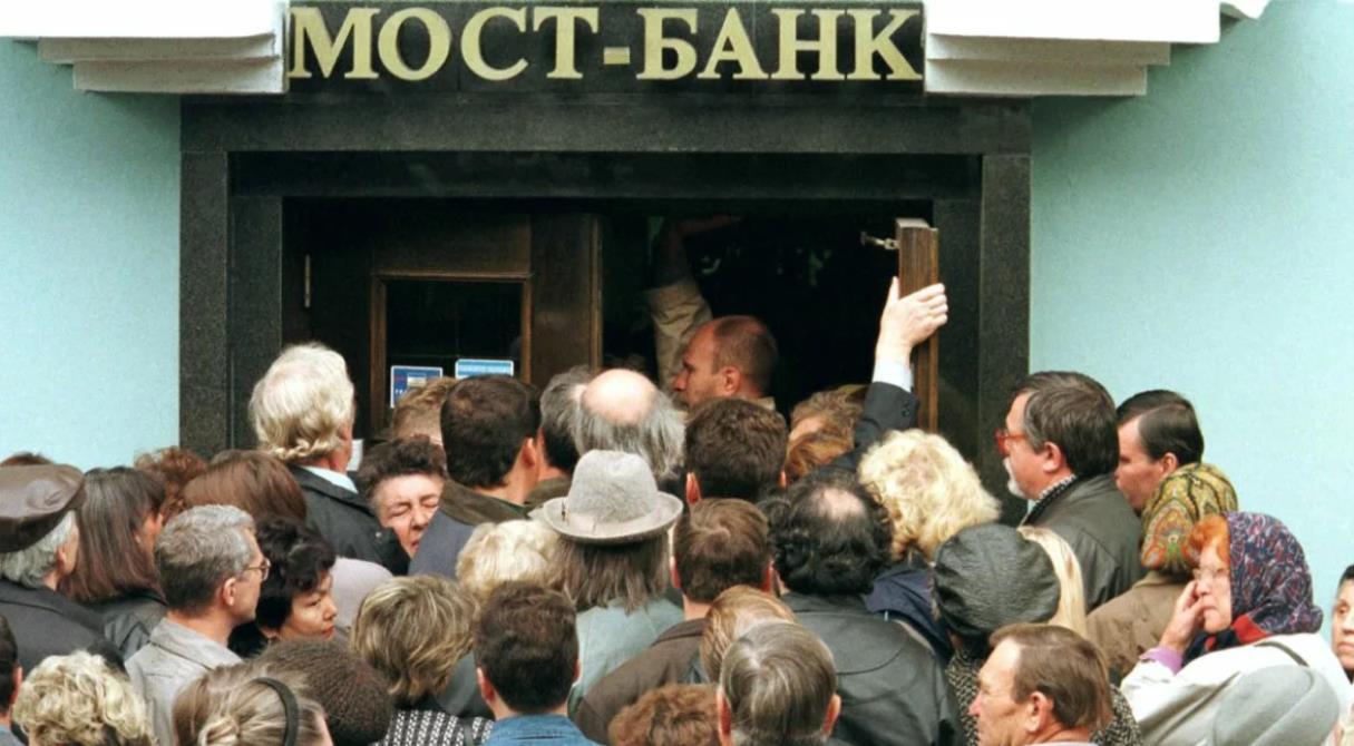 На грани дефолта. 26 российских банков рискуют «лопнуть» в 2020 году