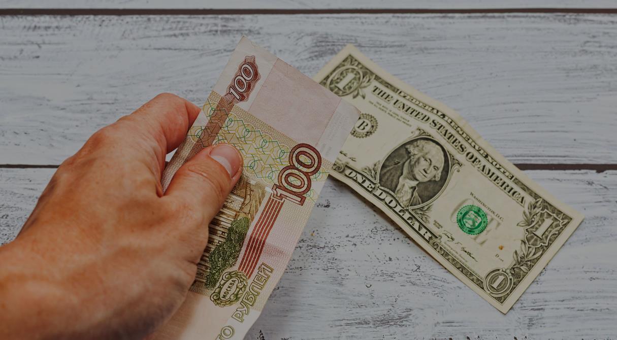 Народ прогнозирует доллар по 100 рублей, банки – по 60. Чей прогноз сбудется?