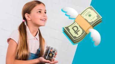 Кешбэчь по-взрослому. Зачем ребёнку нужна банковская карта и как её оформить?