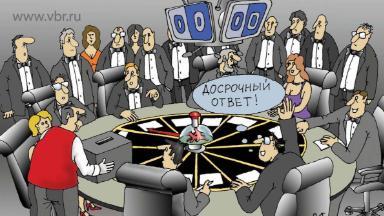 Конкурс «Выберу.ру»: придумайте слоган банка и выиграйте powerbank на 20 000 мАч