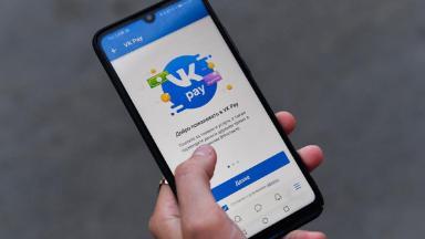 2% за покупки от «ВКонтакте». Соцсеть выпустила виртуальную дебетовую карту