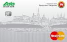 Карта жителя Республики Татарстан