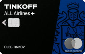 Карта «ALL Airlines Black Edition»