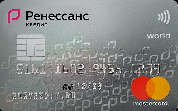 Кредитная карта DRIVE 365