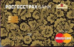 """Карта """"Для сотрудников группы РОСГОССТРАХ"""""""