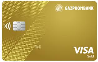 """Карта """"Visa Gold с выплатой кэшбэк"""""""