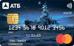 Карта командира World of Warships