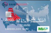 Карта «МИР возможностей - для корпоративных клиентов банка»