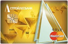 Карта «Кредитная Gold»