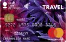 """Карта """"Travel Premium"""""""
