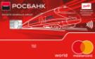 """Карта """"РЖД Золотой"""""""