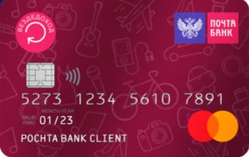 "Карта ""ВездеДоход"""